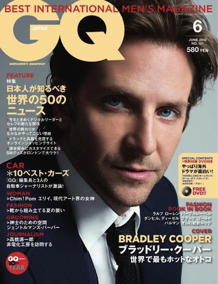GQ_japan_121