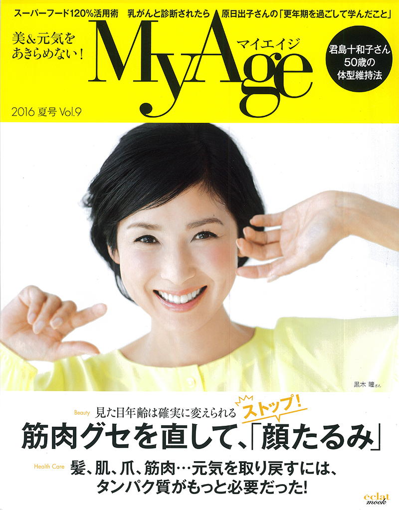 myage01
