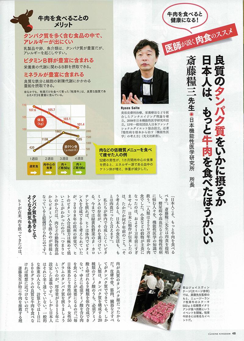 ryori2015-12-002