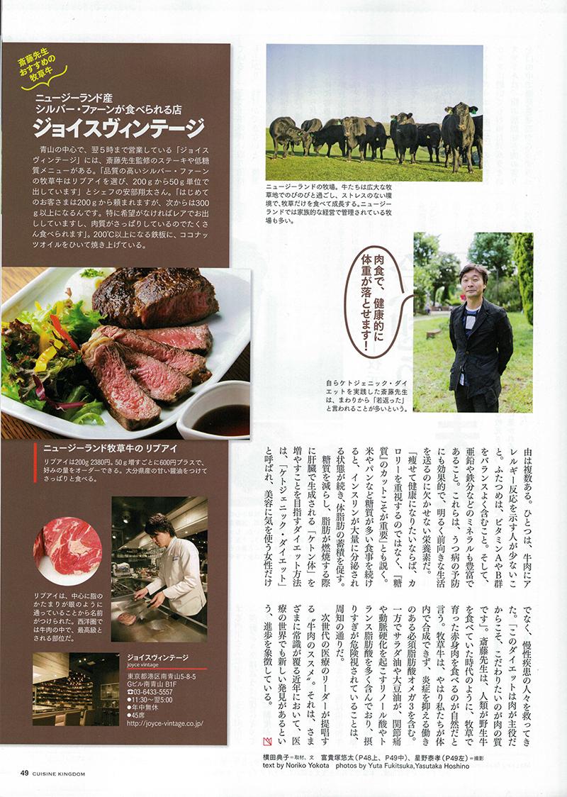 ryori2015-12-003